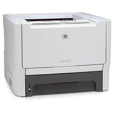 Imprimanta laser HP Laserjet P2014 CB450A
