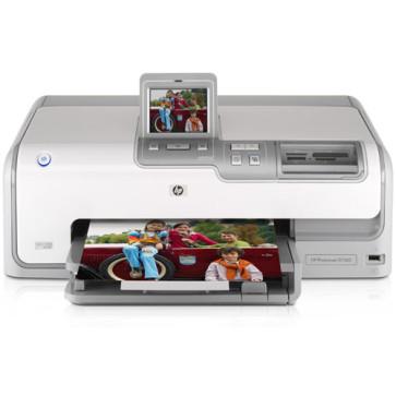 Imprimanta cu jet HP Photosmart D7360 Q7058A fara alimentator si fara cartuse