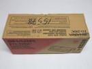 Cartus toner original Sharp FO-29DC negru, open box