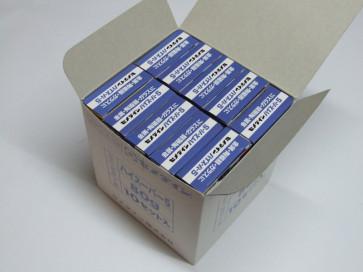 Lot de 10 bucati adeziv pentru lipit din doua componente gen poxipol