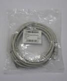 Cablu UTP RJ45 3m nou sigilat K8456.1