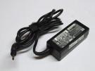 Alimentator laptop HP 19.5V 2.05A 40W cu mufa neagra deteriorata 608435-002