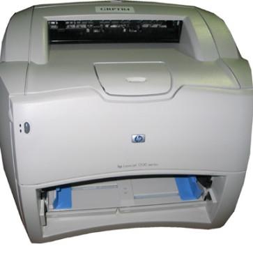 Imprimanta laser HP LaserJet 1200 C7044A PROMOTIE