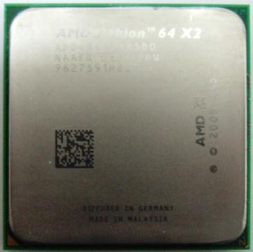 Procesor AMD Athlon 64 X2 4800+ ADO4800IAA5DO